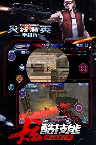 火线精英赤鸢人物穿墙秒杀多工能辅助v1.0精简版截图2