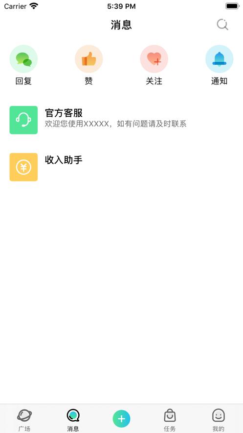 拍美app社交新平台1.0手机版截图3