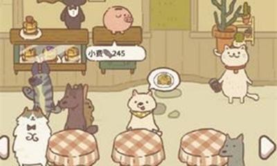动物餐厅app和小