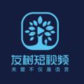 友树短视频管理系统v1.0.1轻巧版