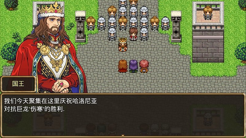 骑士有仙妻零壹汉化版1.10直装版截图0