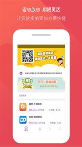 启汇app抢单赚钱1.0安卓版截图2