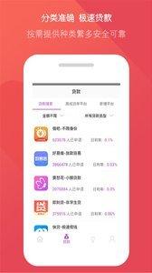 启汇app抢单赚钱1.0安卓版截图1