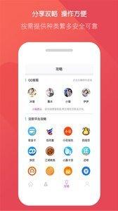 启汇app抢单赚钱1.0安卓版截图0