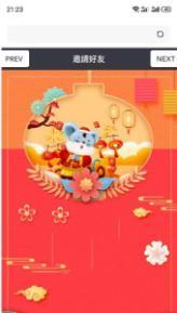 鼠鼠集市游戏养殖平台1.0手机版截图0