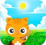 全民云养猫app红包版1.0分红版