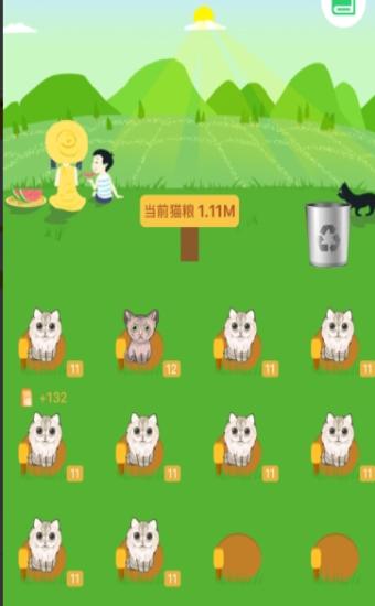 全民云养猫app红包版1.0分红版截图2