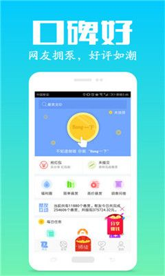 火星译客平台app兼职1.0正版截图1