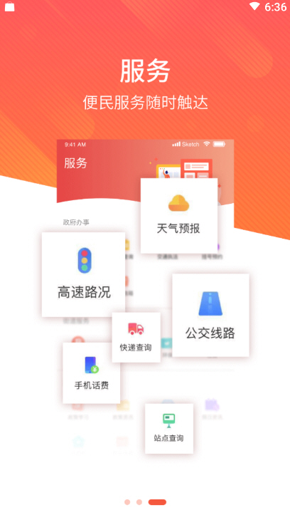 冀云隆化本地新闻资讯平台v1.4.1本地版截图2