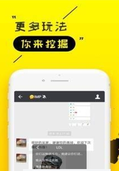 真皮沙发语音包app1.1.02安卓版截图0