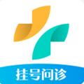 健康160预约挂号深圳v6.5.1最新版