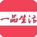 一品生活购物网站v0.0.4安卓版