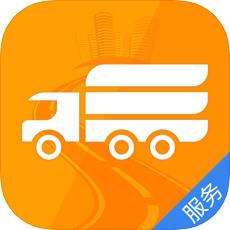 拼拼安服务端app物流1.0企业版