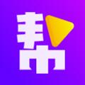 创作帮短视频素材v1.0.0最新免费版