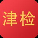 天津检察app法律咨询1.0.0官方版