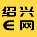 绍兴e网招聘全部职位v3.9.12牛人版