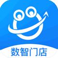 数智门店app门店智慧经营v1.2.8商家端