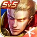 王者荣耀单机版百度云v1.54.1.10无需联网免登陆版