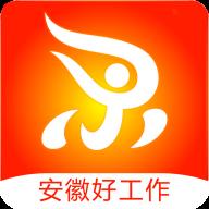 安徽人才网app招聘信息1.0.0官方版