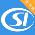 贵州社保查询个人账户查询v1.2.8用户版