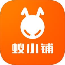 蚁小铺app店铺管理1.1.0安卓版