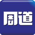 周道新闻资讯平台v1.0.0质量版