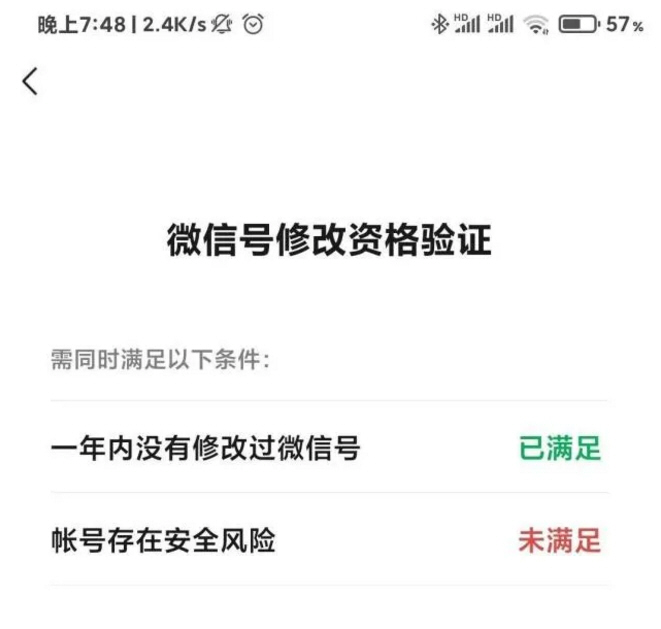 微信号一手号商收微信:收微信号违法吗?