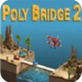 桥梁建造师2免费附加激活码v1.06电脑版