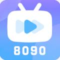 8090影视清晰流畅版v1.1去广告版