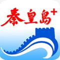 秦皇岛Plus新闻资讯平台v1.0.0优质版