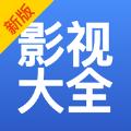 影视大全高清版免费追剧神器v1.0TV版