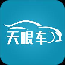 天眼车app汽车资讯1.0.1车主版