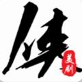美剧侠直装破解版v1.8.8全新版