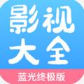 七七影视大全app电视投屏v1.7.1破解版