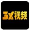 3x短视频抖音app1.0最新版本