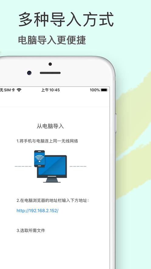 青青铃声app专属铃声1.6官方版截图1