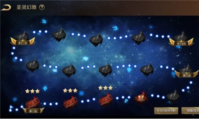 魔域手游圣灵幻境玩法攻略 全新幻兽装备副本