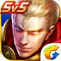 王者荣耀昂昂游戏助手v1.0免费版