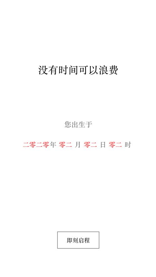 斑马笔记配色app1.2免费版截图3
