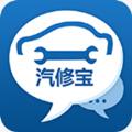 汽修宝app官网版5.10.0.2最新版