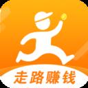 泉宝走路赚钱app1.0.1安卓版