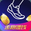步来宝app走路赚钱1.0最新版