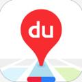 百度地图app查询目标地摊v10.25.5官方版