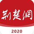 荆楚网新闻网官网v1.0.112020最新版