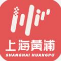 上海黄浦新闻资讯平台v5.3.4本地版