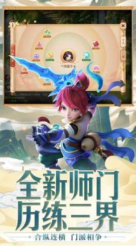 梦幻西游网页版兑换码2020v1.0.2攻略版截图3