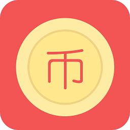 Q币免费刷取器(无需分享)