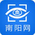 南阳网新闻资讯平台v0.0.29官网