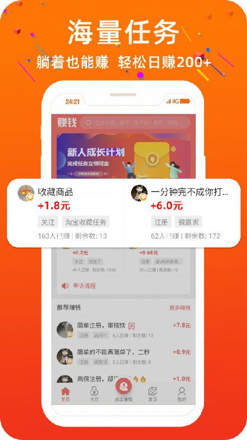 勤挖利app挣钱平台