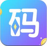 码上运动赚钱app1.0可提现版